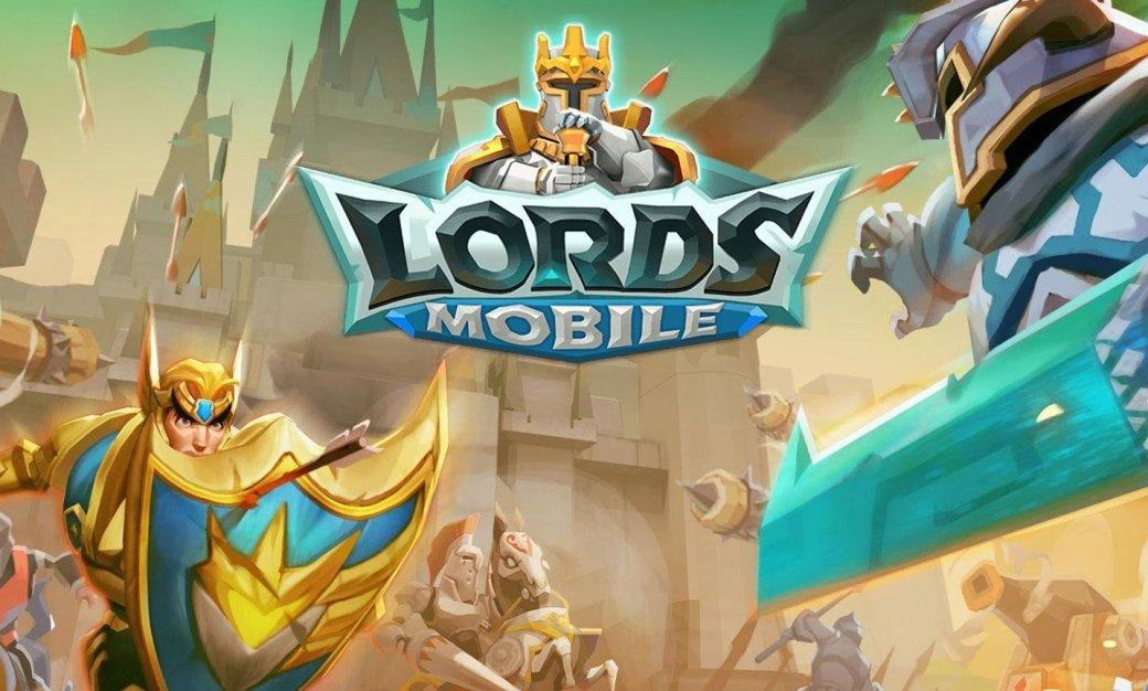 Раздача ключей Lords Mobile | Канобу