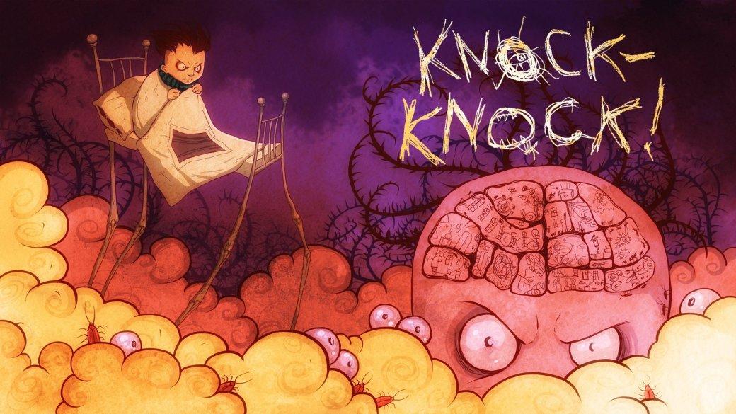 Knock-knock! | Канобу - Изображение 2