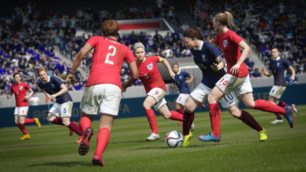 Рецензия на FIFA 16 | Канобу - Изображение 2671
