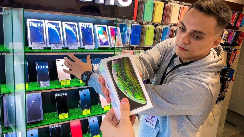 Из-за карантина ипадения рубля вРоссии увеличились продажи смартфонов дороже 100 тысяч рублей | Канобу - Изображение 12700