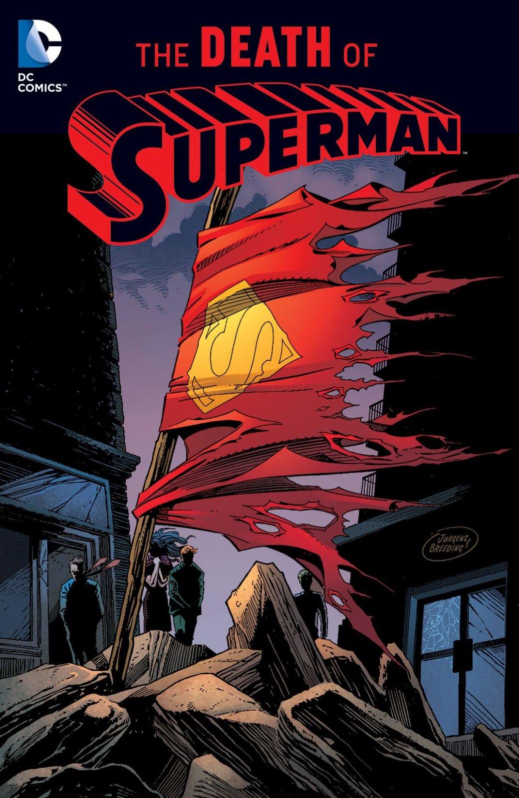 История Супермена иэволюция его образа вкомиксах | Канобу - Изображение 31