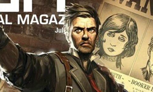 BioShock Infinite. Must Play!  | Канобу - Изображение 2