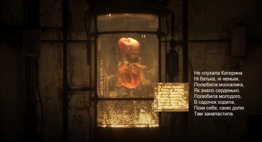 Втрейлере S.T.A.L.K.E.R. 2 нашли отрывок изстихотворения украинского поэта Тараса Шевченко | Канобу - Изображение 1188