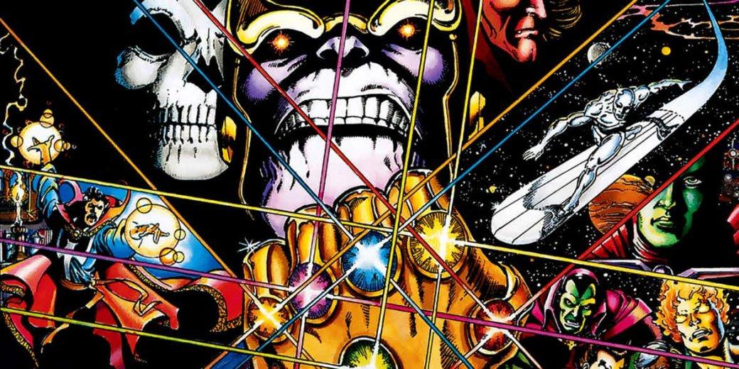 Кто такой Танос и какова его роль в Войне бесконечности, кто может победить Таноса | Канобу - Изображение 1131