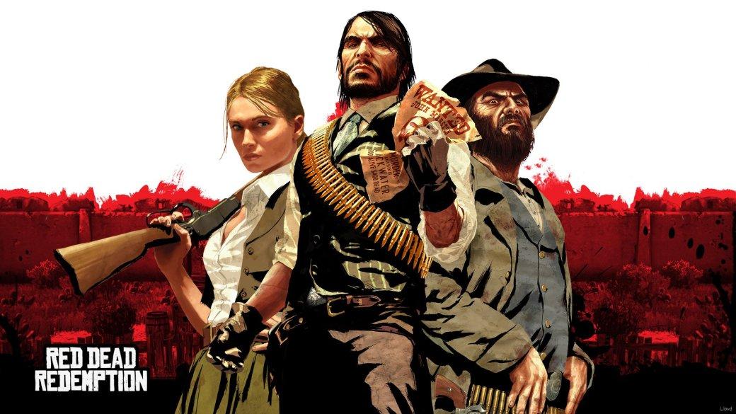 Лучший Пост Недели:  Red Dead Redemption | Канобу - Изображение 3