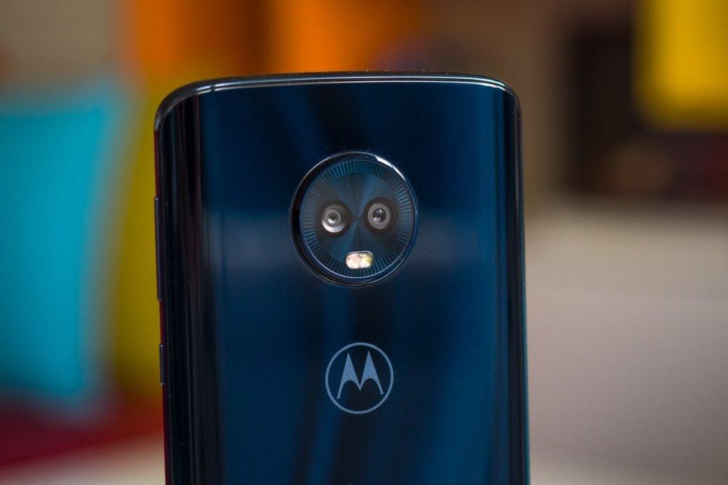 Раскрыты характеристики, цены и внешний вид линейки смартфонов Motorola Moto G7 | Канобу - Изображение 1434