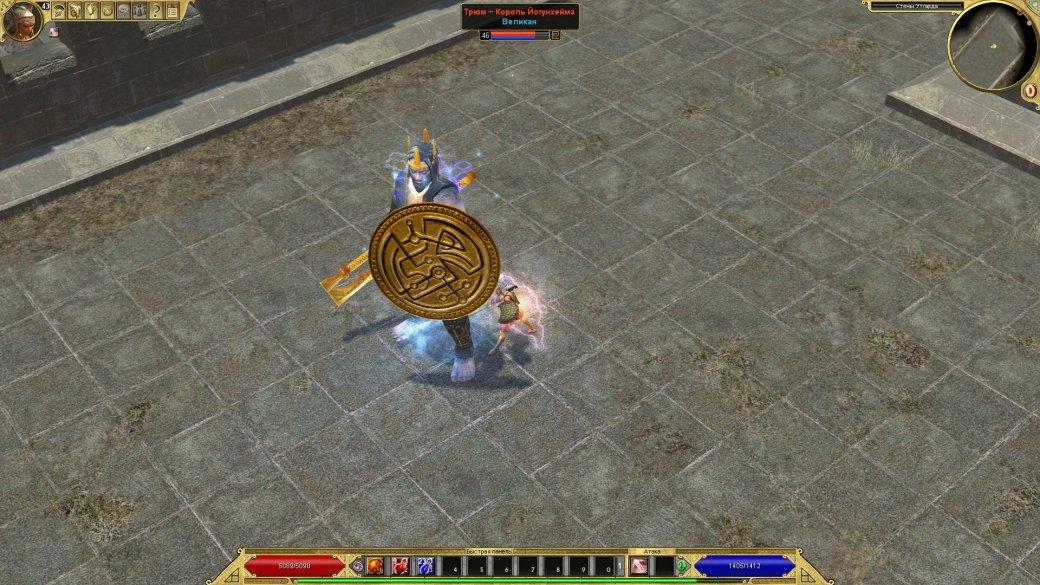 Разбираем Titan Quest: Ragnarok | Канобу - Изображение 5