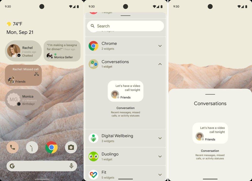 Всети раскрыли дату выхода Android12