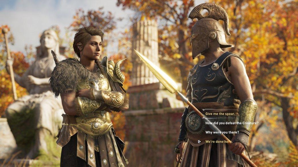Контекст. Древняя Греция в Assassin's Creed: Odyssey | Канобу - Изображение 6