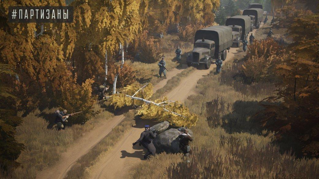 Тактическая игра про партизан Великой Отечественной войны Partisans выйдет весной 2019 года. - Изображение 6