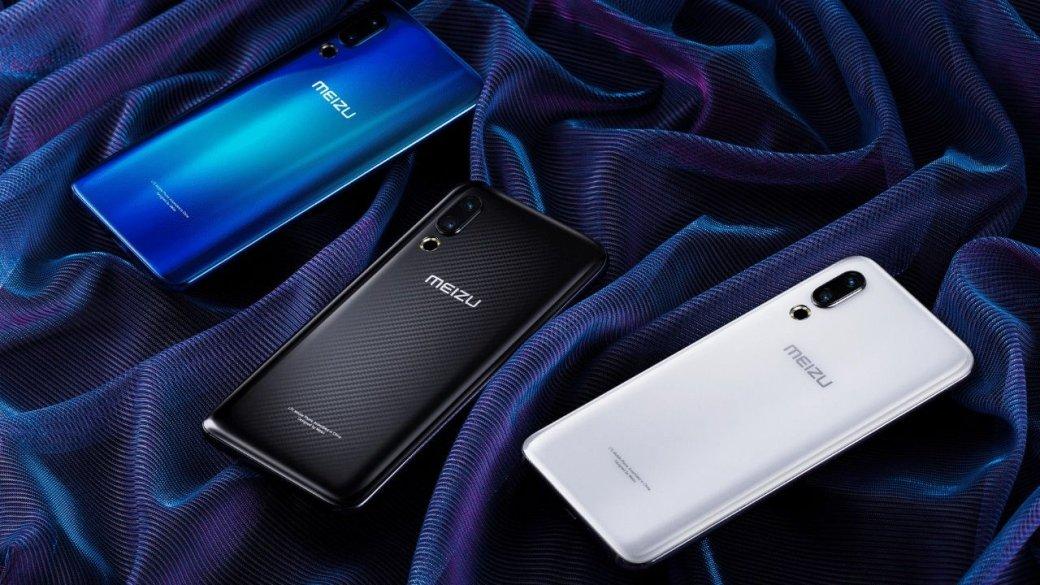 Meizu 16Xs: официальный сайт раскрыл главные характеристики смартфона | Канобу - Изображение 884