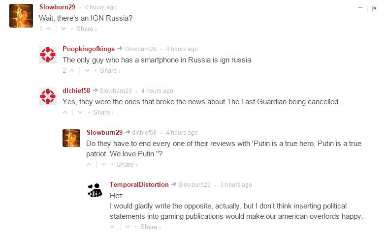 Как зарубежный Интернет отреагировал на российскую Halo Online | Канобу - Изображение 6709
