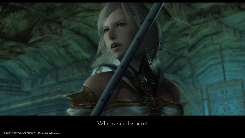 Рецензия на Final Fantasy XII: The Zodiac Age. Обзор игры - Изображение 2