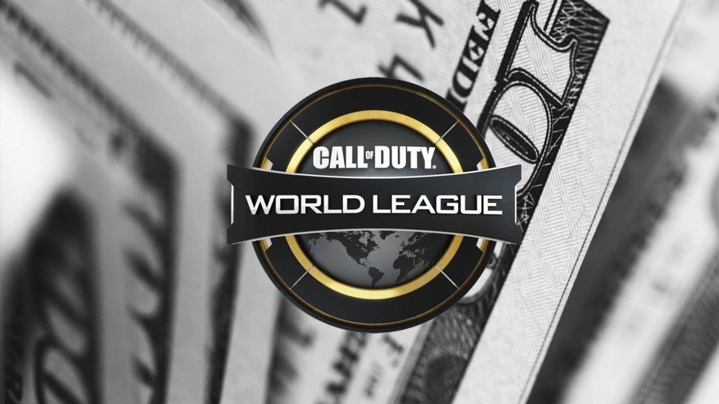 Слухи: в Call of Duty появится киберспортивная лига как в Overwatch | Канобу - Изображение 1