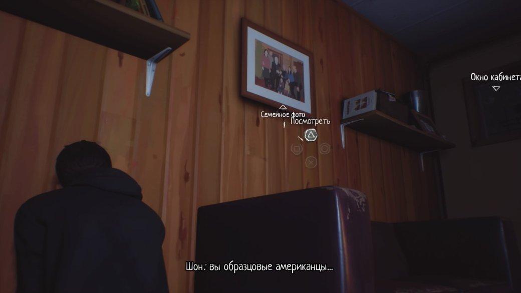 Life IsStrange 2: когда завялыми политическими выкриками кроется полная творческая импотенция | Канобу - Изображение 0