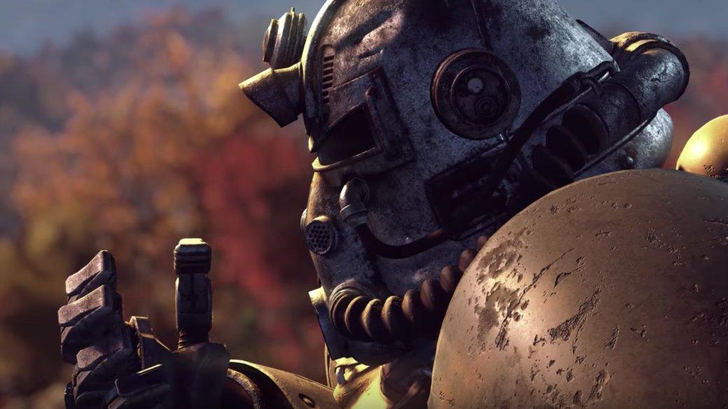 Геймеры нашли в Fallout 76 первого NPC-человека в «комнате» для разработчиков   Канобу - Изображение 1