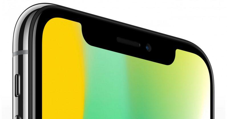 WWDC 2018: Какой будет iOS12? | Канобу - Изображение 2
