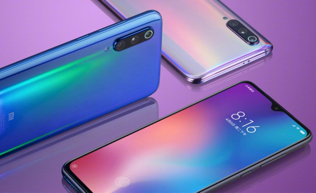 Опубликован список смартфонов Xiaomi, которые получат новые функции флагмана Xiaomi Mi9 | Канобу - Изображение 1
