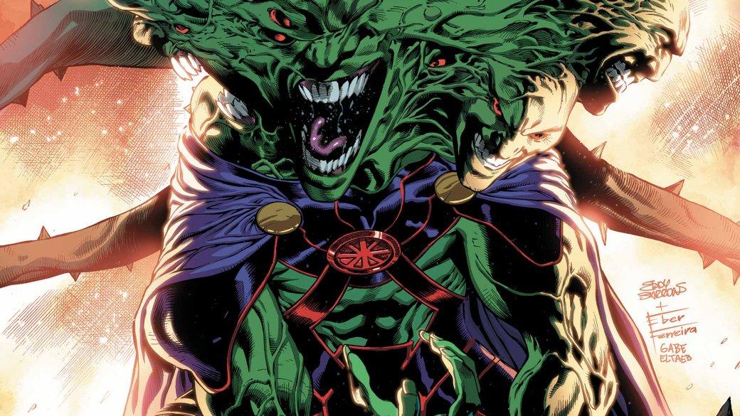 Монстры «Секретных материалов» и их аналоги из супергеройских комиксов | Канобу - Изображение 31