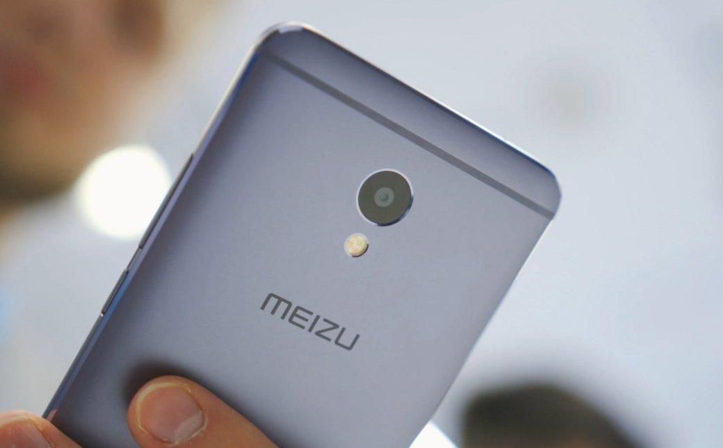 Раскрыты характеристики ицена смартфона Meizu Note9 | Канобу - Изображение 1