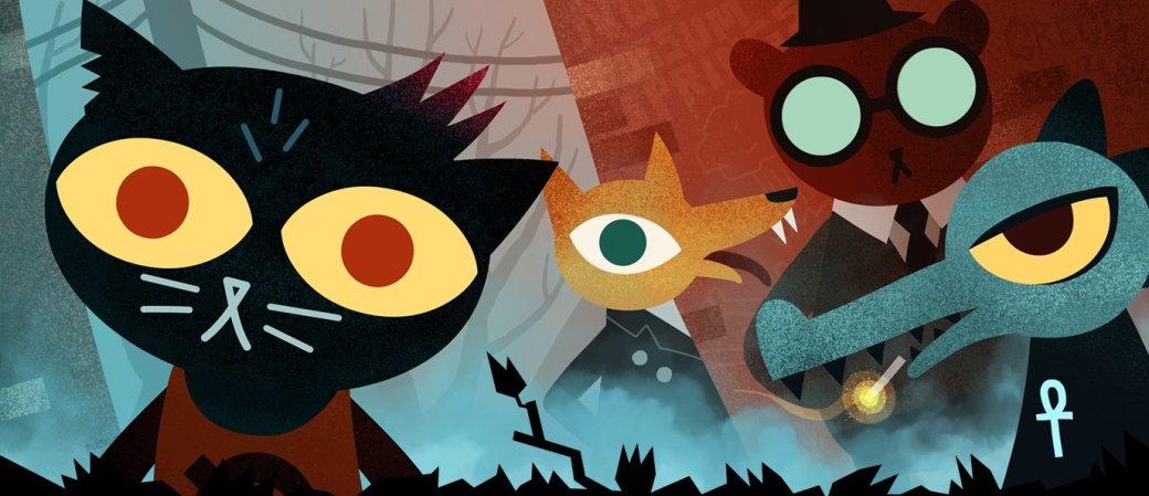 Обзор Night in The Woods - рецензия на игру Night in The Woods | Рецензии | Канобу