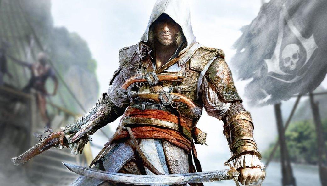 Композитор Assassin's Creed 4 претендует на три награды от критиков | Канобу - Изображение 0
