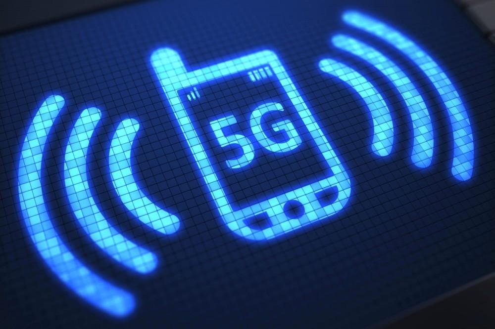 5G-Интернет ближе, чем мыдумаем: МТС иEricsson улучшили покрытие специально кЧМ-2018 | Канобу - Изображение 8188