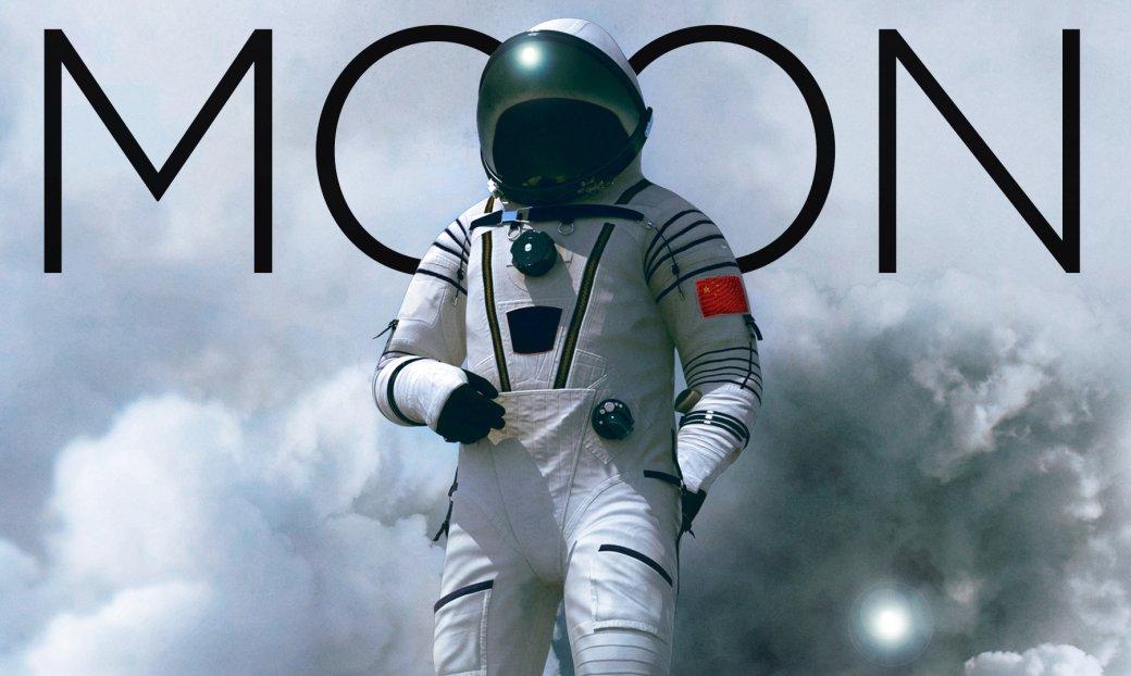Обзор книги «Красная Луна»— отличная научная фантастика, пытающаяся быть политическим триллером   Канобу
