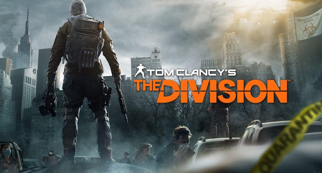 E3 2014: будущее продемонстрированных игр | Канобу - Изображение 39