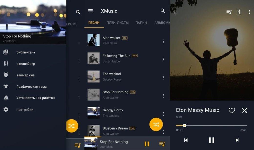 Аудиоплееры для Android - лучшие музыкальные плееры, бесплатные приложения для прослушивания музыки   Канобу - Изображение 4551