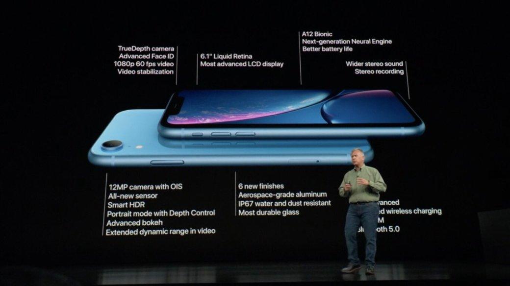 Apple наконец-то представила новую серию iPhone – XR, XS и XS Max | Канобу - Изображение 10833
