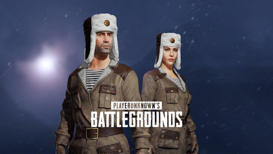 ВPlayerunknown's Battlegrounds появится русская зимняя одежда | Канобу - Изображение 1