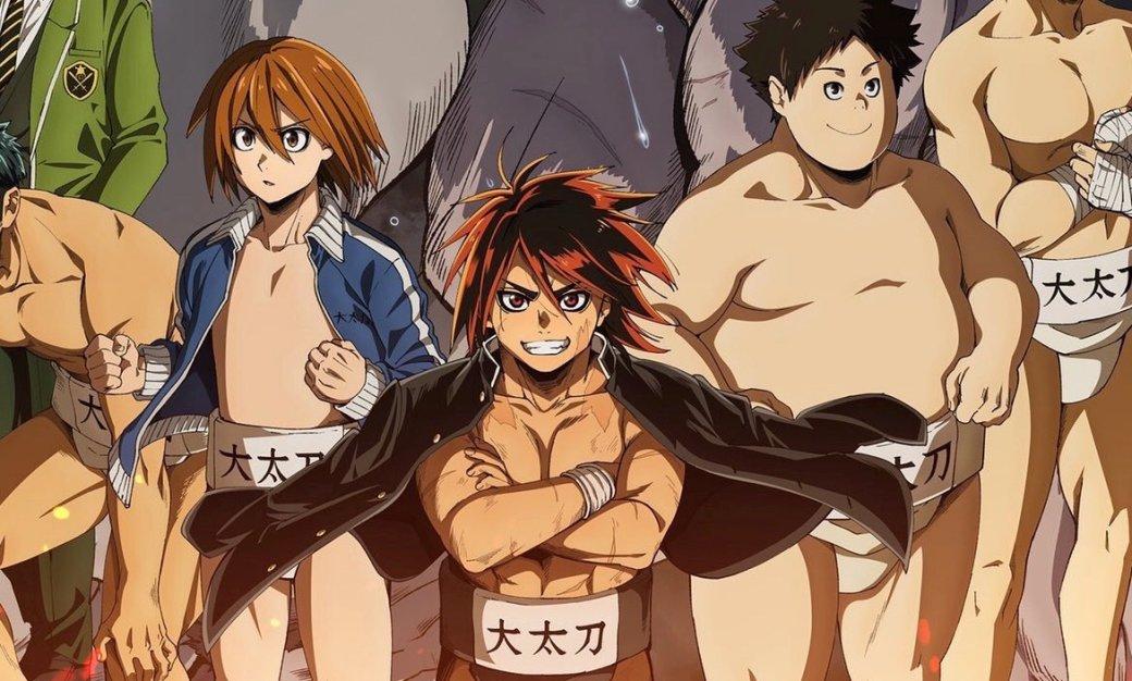 Главные аниме осени 2018 — список новинок | Канобу - Изображение 9