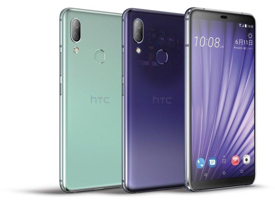 HTC представила смартфоны Desire 19+иU19e: скромные камерофоны сзавышенными ценниками | Канобу - Изображение 3