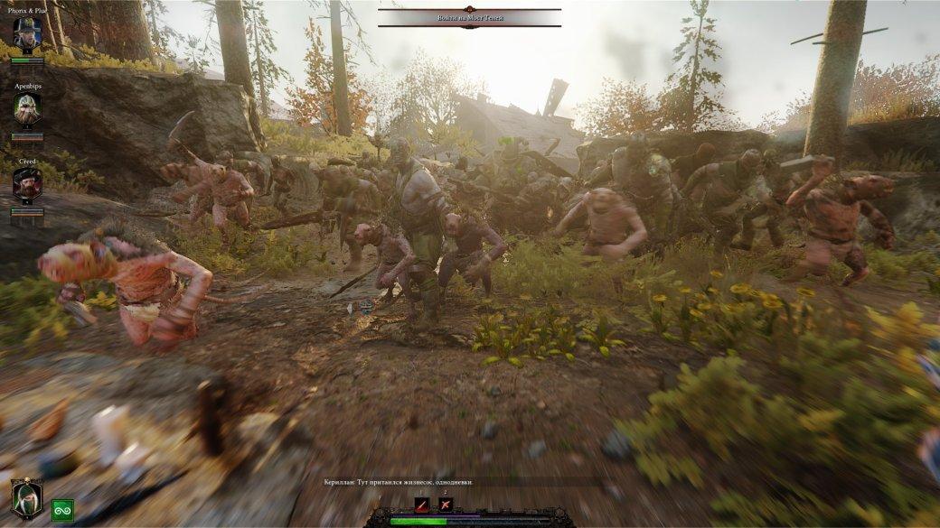 Рецензия на Warhammer: Vermintide 2. Обзор игры - Изображение 3