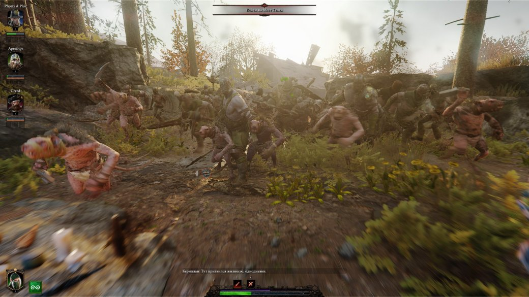 Рецензия на Warhammer: Vermintide 2 | Канобу - Изображение 2