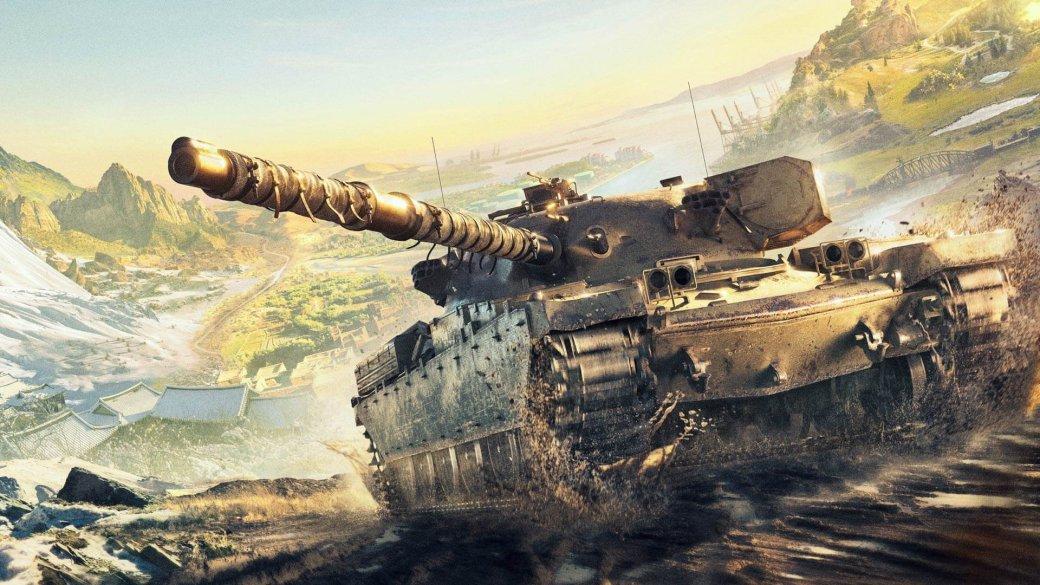 Почему в World of Tanks покупать танки за боны сейчас не стоит | Канобу - Изображение 4417