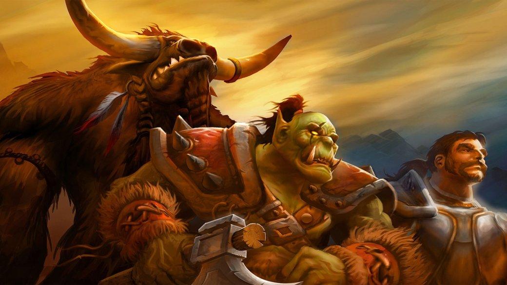 Страдания продолжаются! Blizzard продлила бета-тестирование World of Warcraft: Classic | Канобу - Изображение 1