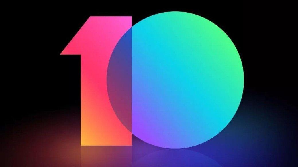 Смартфоны Xiaomi наMIUI 10получили игровой режим Game Booster | SE7EN.ws - Изображение 2