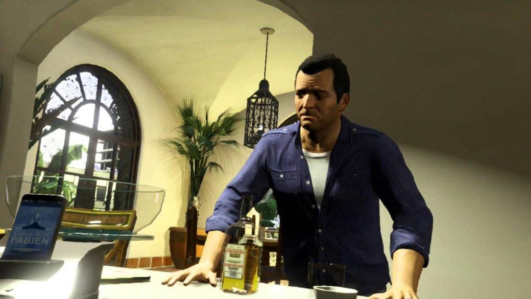 Почувствуй себя Тревором: геймеры пьют виски в GTA Online, теряют сознание и просыпаются в горах. - Изображение 1