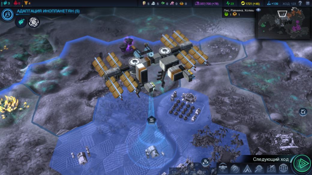 Почему мультиплеер Civilization: Beyond Earth стоит вашего внимания | Канобу - Изображение 9092