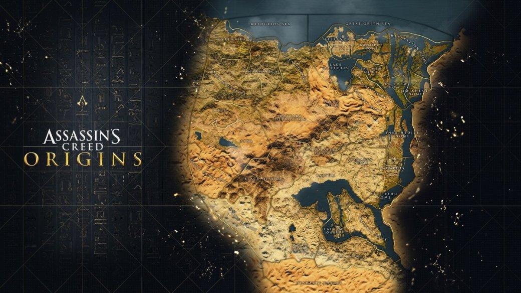 Все, что мы знаем об Assassin's Creed: Origins — сеттинг, боевая система, мир | Канобу - Изображение 1
