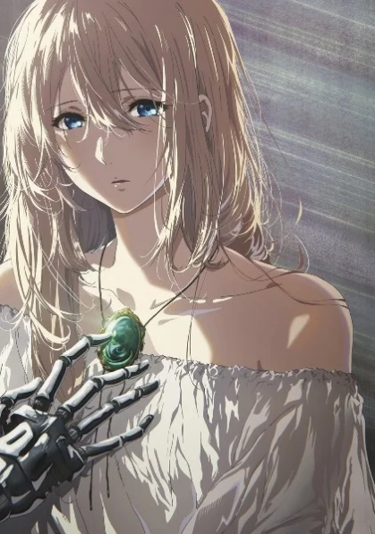 Вышел трейлер полнометражного аниме Violet Evergarden. Премьера картины уже в начале 2020 года! | Канобу - Изображение 6651