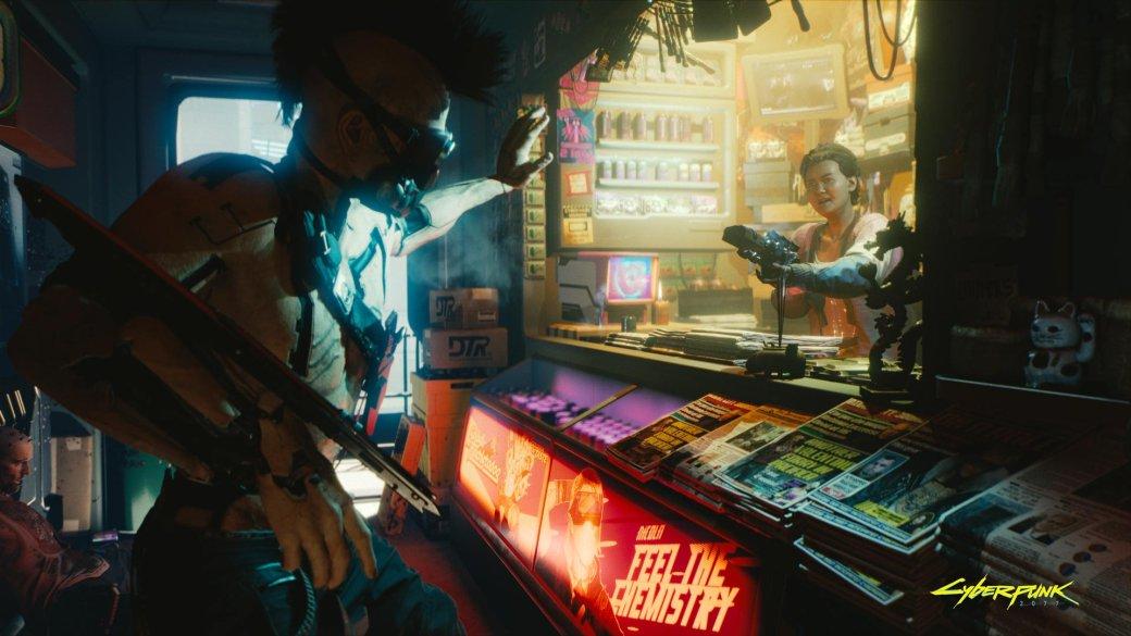 Круглый стол. Обсуждаем геймплей Cyberpunk 2077— это DeusEx? | Канобу - Изображение 6