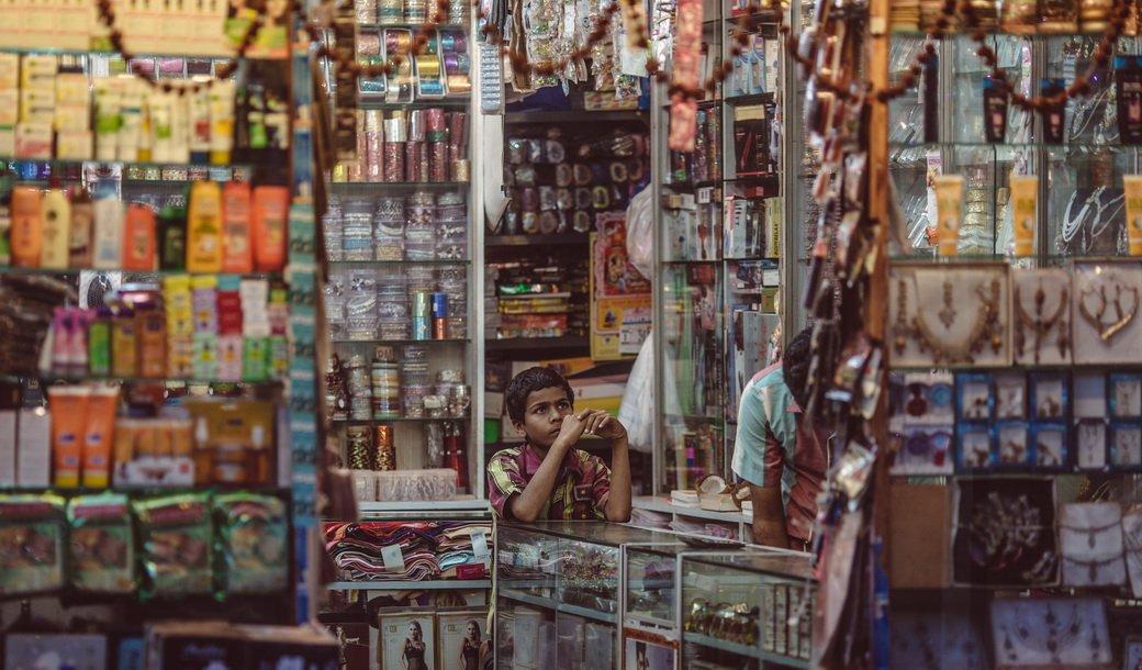 Индия глазами Трофимова | Канобу - Изображение 21