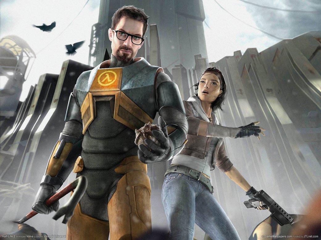 Почему я жду Half-life 3? | Канобу - Изображение 1