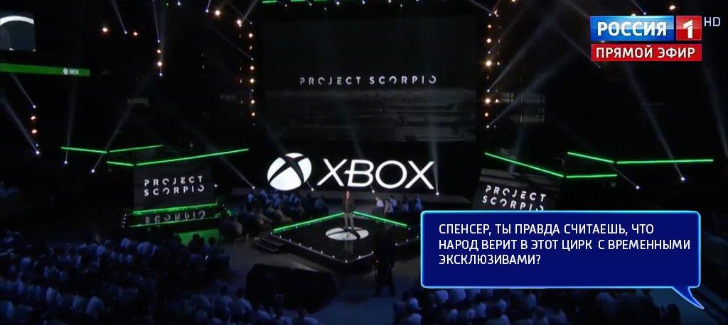 Прямая линия сФилом Спенсером: неудобные вопросы главе Xbox   Канобу - Изображение 7