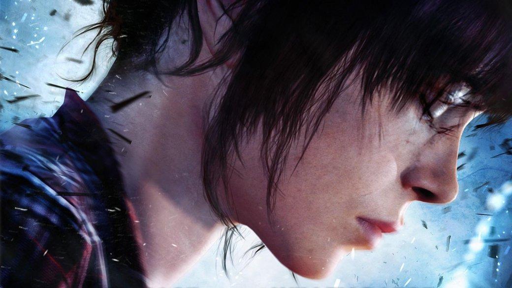 Beyond: Two Souls. На грани игр и кино. | Канобу - Изображение 5