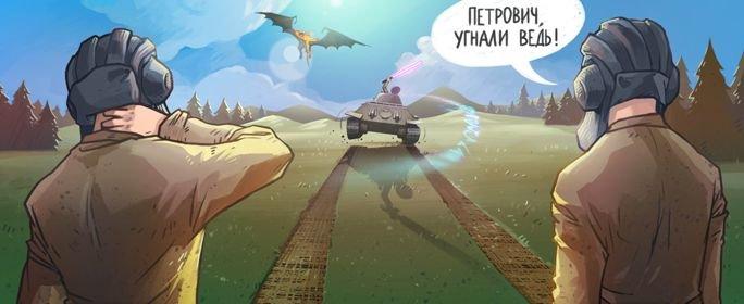10 фактов о World of Tanks   Канобу - Изображение 708