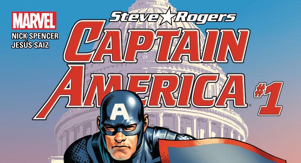 Интернет взбешен тем, что Капитан Америка оказался нацистом | Канобу - Изображение 5